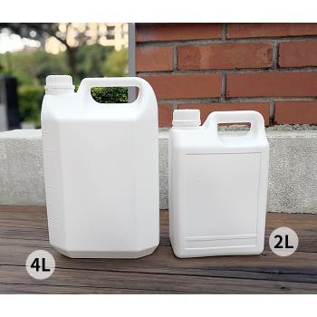 全新HDPE 塑膠容器 塑膠瓶 塑膠桶 塑膠罐 2L+4L 2公升+4公升 (2入組)