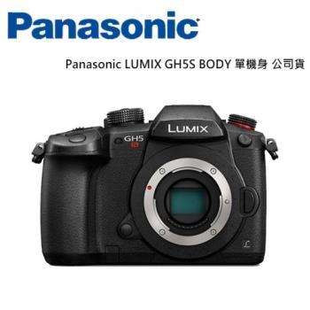 【現貨狂降】Panasonic LUMIX GH5S BODY 單機身 (公司貨)