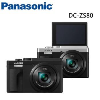 Panasonic DC-ZS80 【公司貨】