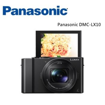 Panasonic DMC-LX10 【公司貨】