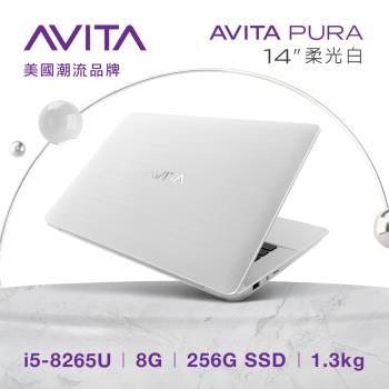 AVITA PURA 時尚輕薄筆電-柔光白 14吋/i5-8265U/8G/256G SSD/W10 NS14A6TWF541-SWGYB