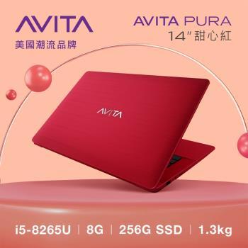 AVITA PURA 時尚輕薄筆電-甜心紅 14吋/i5-8265U/8G/256G SSD/W10 NS14A6TWF541-SRGYB