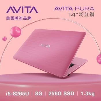 AVITA PURA 時尚輕薄筆電-粉紅鑽 14吋/i5-8265U/8G/256G SSD/W10 NS14A6TWF541-PDGYB