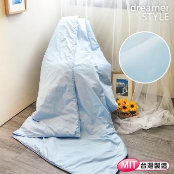 《dreamerSTYLE》台灣製造 簡約美式四季被/涼被 多色