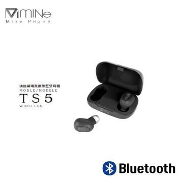 MinePhone 無線藍牙耳機 MCK-TS5