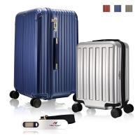 奧莉薇閣 26+18吋行李箱+電子行李秤 超值旅行組合