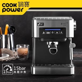 鍋寶 義式濃縮咖啡機 CF-833