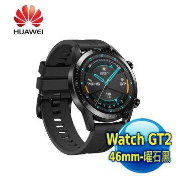 HUAWEI 華為 Watch GT2 智慧手錶-運動款 (46mm /曜石黑)
