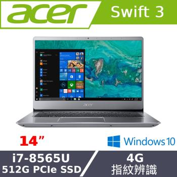 Acer宏碁 S40-20-735G 輕薄筆電 14吋/i7-8565U/4G/PCIe 512G SSD/W10 月光銀