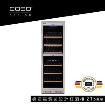 德國 CASO 嵌入式雙溫控紅酒櫃  215瓶裝酒櫃 WineChef Pro 180 (SW-215)
