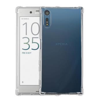 IN7 Sony Xperia XZ / XZs (5.2吋) 氣囊防摔 透明TPU空壓殼 軟殼 手機保護殼