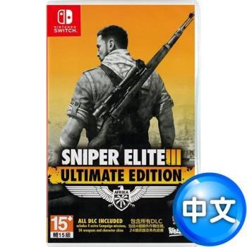 任天堂NS Switch 狙擊之神3 終極版(Sniper Elite)-中文版