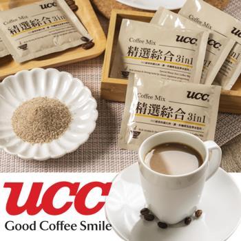 UCC飯店用三合一即溶咖啡13gx100入