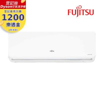 FUJITSU富士通 4-6坪nocria Z變頻冷暖分離式冷氣ASCG036KZTA/AOCG036KZTA(送基本安裝)