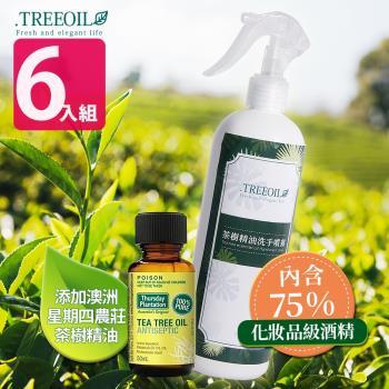 TREEOIL  乾洗手噴霧劑75%酒精 (添加茶樹精油) 500ml*6入