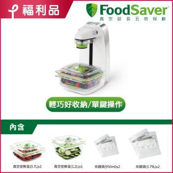 【福利品】美國FoodSaver-輕巧型真空密鮮器FM1200(豪華組-白)