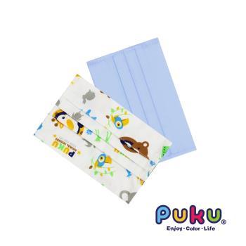 PUKU藍色企鵝 純棉幼童口罩套2入(印花水+素色水)