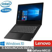 (全面升級)Lenovo聯想 IdeaPad S145 戰鬥筆電 14吋/ i5-8265U/ 8G/ 1T+PCIe 512G SSD/ MX110/ W10
