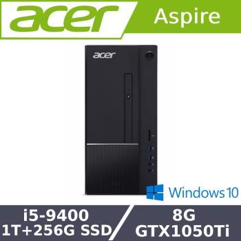 Acer宏碁 TC-865 六核獨顯雙碟桌上型電腦 i5-9400/8G/1T+256G SSD/GTX1050Ti-4G/W10