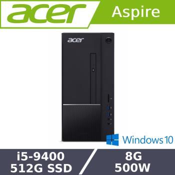 Acer宏碁 TC-865 六核效能桌上型電腦 i5-9400/8G/512G SSD/W10