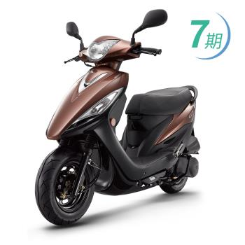 預購 KYMCO 光陽 GP 125(七期) (鼓剎)(2020新車) -12期