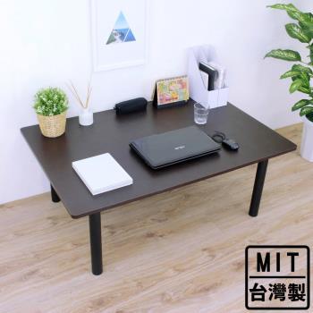 頂堅 寬120x深80x高45/公分-大型和室桌 矮腳桌 餐桌-四色可選