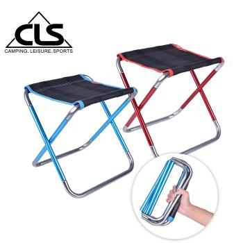 韓國CLS 加大款7075鋁合金特殊收納繽紛折疊椅/行軍椅/板凳/登山/露營(兩色任選)