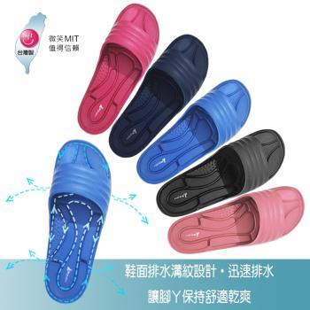 (MIT微笑商標)台灣製造、台灣專利厚底防滑排水設計室內外拖鞋拖鞋