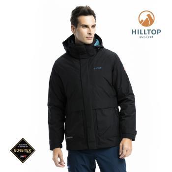 【hilltop山頂鳥】男款GORE-TEX二合一防水羽絨短大衣F22MZ4魚子醬黑
