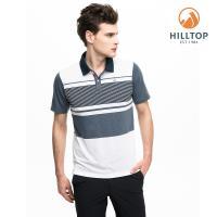 【hilltop山頂鳥】男款吸濕快乾抗菌彈性抗UV條紋polo衫S14MH0黑藍莓/ 明亮白