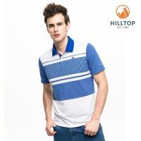 【hilltop山頂鳥】男款吸濕快乾抗菌彈性抗UV條紋polo衫S14MH0海藍/ 明亮白