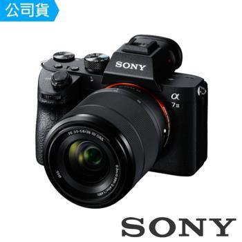 SONY ILCE-7M3K A7M3K 28-70mm 全片幅單眼相機(公司貨)