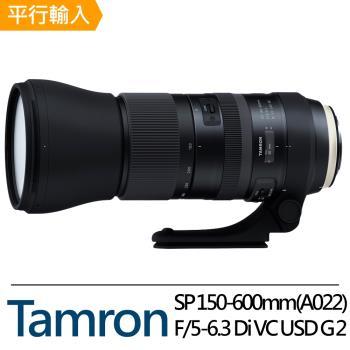 Tamron SP 150-600mm F5-6.3 Di VC USD G2*(A022)(平輸)