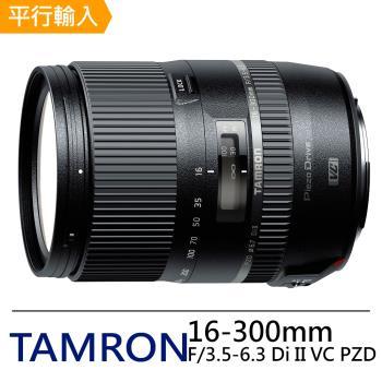 Tamron 16-300mm f/3.5-6.3 Di II VC PZD MACRO (B016) *(平輸)