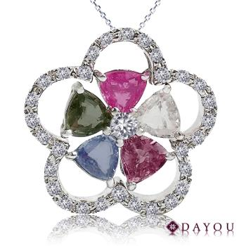 【DAYOU】天然彩色藍寶石 2.4克拉 真金真鑽 小花鑽墬 (3種戴法 鑽石0.46CT 買一送一 送歐舒丹旅行組)