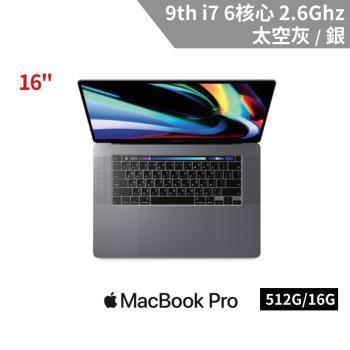 Apple MacBook Pro 16吋 筆記型電腦 i7/16G/512G