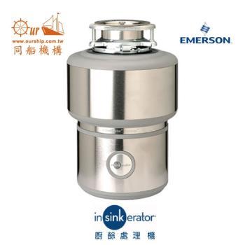 美國原裝Insinkerator廚餘處理機E200