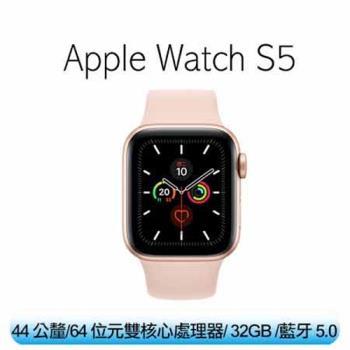 【APPLE】Apple Watch Series 5(GPS)44mm金色鋁金屬錶殼+粉沙色運動錶帶 智慧型手錶
