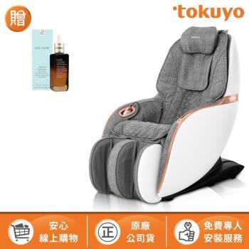 tokuyo mini 玩美椅 Pro 按摩沙發按摩椅 TC-297(皮革五年保固/TC-296升級版)