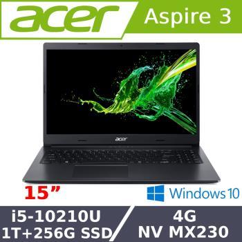 Acer宏碁 A315-55G-52YR 戰鬥筆電 15吋/i5-10210U/4G/1T+PCIe 256G SSD/MX230/W10 紳士黑