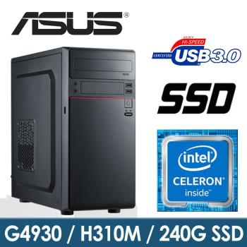 華碩H310平台【資事體大】intel G4930雙核 飆速240G SSD影音娛樂主機