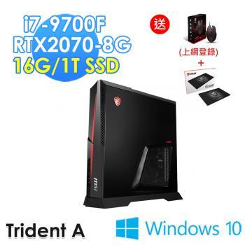 msi微星 Trident A 9SD-618TW 電競桌機(i7-9700F/16G/1TSSD/RTX2070-8G/WIN10)