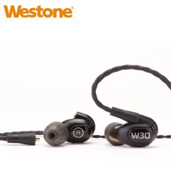 【Westone】W30 三單體平衡電樞暨三音路監聽級耳機