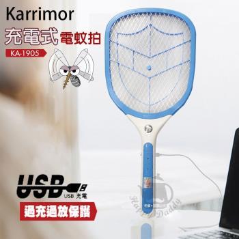 Karrimor USB充電式電蚊拍/捕蚊拍(LED照明燈)KA1905
