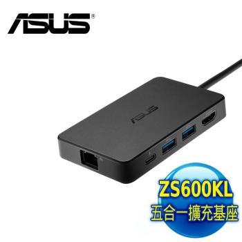 【原廠盒裝】ASUS 華碩 ZS600KL Professional Dock 五合一擴充基座