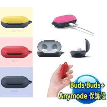 Samsung Galaxy Buds / Buds+ 保護殼 (Anymode)