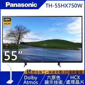 限時加贈1000東森幣 ★Panasonic國際 55吋 4K 連網液晶顯示器+視訊盒 TH-55HX750W