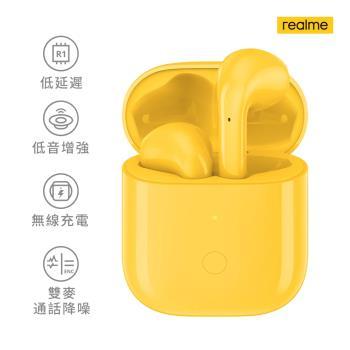 realme Buds Air 真無線藍牙耳機-黃色