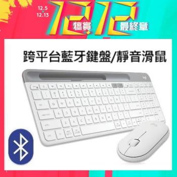 【Logitech 羅技】K580 超薄跨平台藍牙鍵盤(珍珠白)+M350 鵝卵石無線滑鼠(珍珠白)