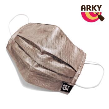 ARKY 銀纖維抗菌口罩套 (1入)
